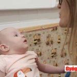 baba nyelv